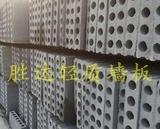 SD-KPB90-8 轻质隔墙板