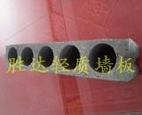 SD-KPB120-3 轻质隔墙板
